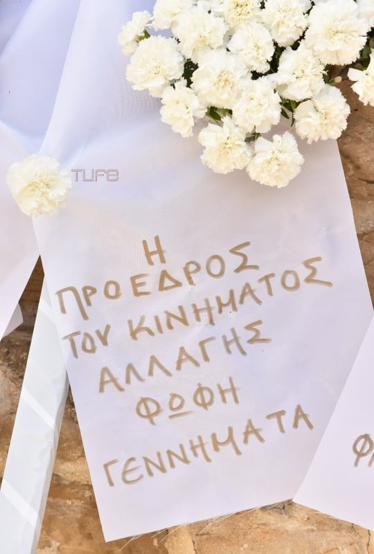 Ηλεία: Θλίψη στην κηδεία του Κλεάνθη Τσιρώνη στον Ελαιώνα Δήμου Πύργου – Λύγισε η σύζυγός του