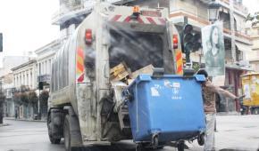 Για να ξανααρχίσει η ανακύκλωση